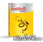 Scan Virus Online
